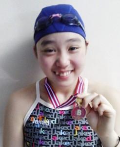 Chika-medal