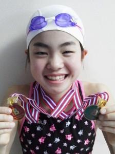 Satsuki-medal