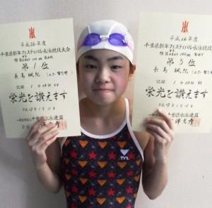 Satsuki-shoujou