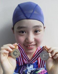 chika.medal